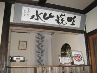 Guesthouse Nagasaki Kagamiya Nagasaki - Entrance
