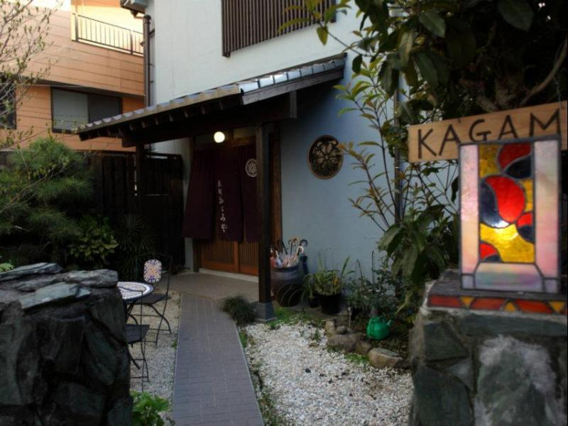 Guesthouse Nagasaki Kagamiya