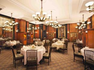 Eros Hotel - New Delhi Nehru Place New Delhi and NCR - Food, drink and entertainment