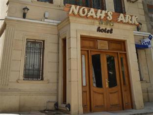 Noah's Ark Hotel photo