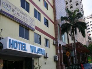 Hotel Sri Wilayaah Malaysia
