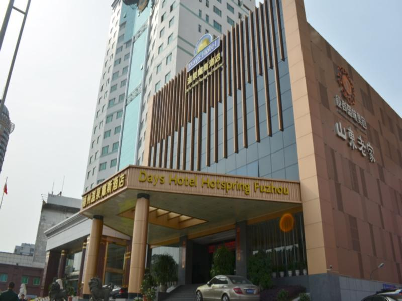Days Hotel Hotspring Fuzhou - Hotels and Accommodation in China, Asia
