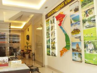 Graceful Saigon Hotel Ho Chi Minh City - Entrance