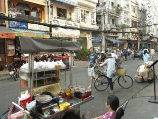 Graceful Saigon Hotel Ho Chi Minh City - Surroundings