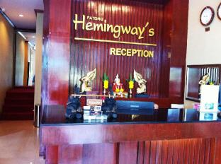 Patong Hemingway's Hotel Phuket - Réception