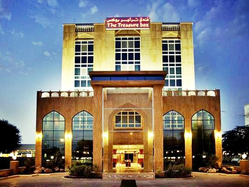 Johny International Hotel - Hotels and Accommodation in Oman, Middle East
