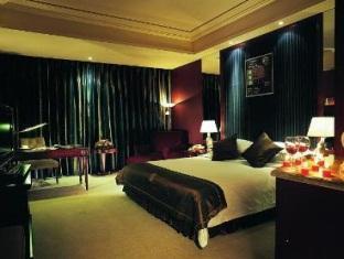 Minghao International Hotel Chongqing - Guest Room
