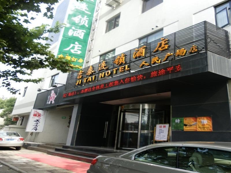 Jitai Hotel Shanghai People's Square Branch