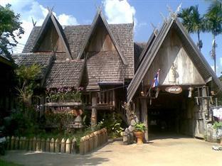 Khomsalasri Resort 克姆萨拉斯利度假村