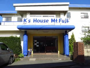 hotel K's House Mt.Fuji