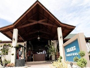 Emar's Wavepool Hotel and Beach Resort Davao - Entrance