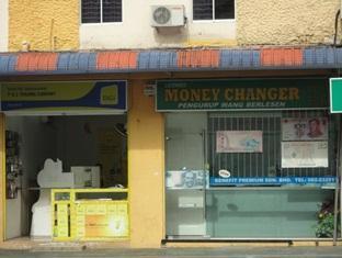 Kapit Hotel Kuching Kuching - Money Exchange