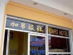 Kapit Hotel Kuching Kuching - Exterior