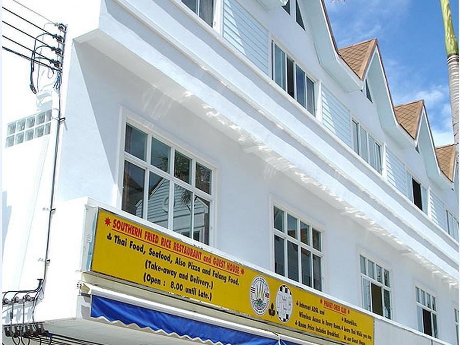 Southern Fried Rice Guesthouse - Hotels and Accommodation in Thailand, Asia
