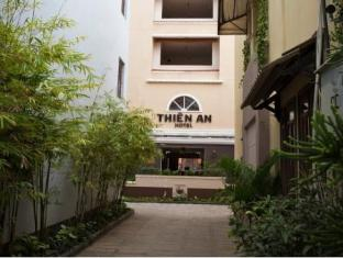 Thien An Hotel Thu Duc Ho Chi Minh City - Entrance
