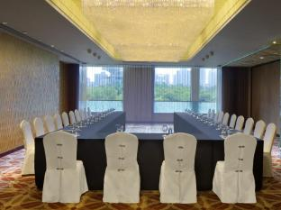 Radisson Blu Hotel Shanghai New World Shanghai - Meeting Room- U shape set up