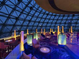 Radisson Blu Hotel Shanghai New World Shanghai - Sky Dome Bar