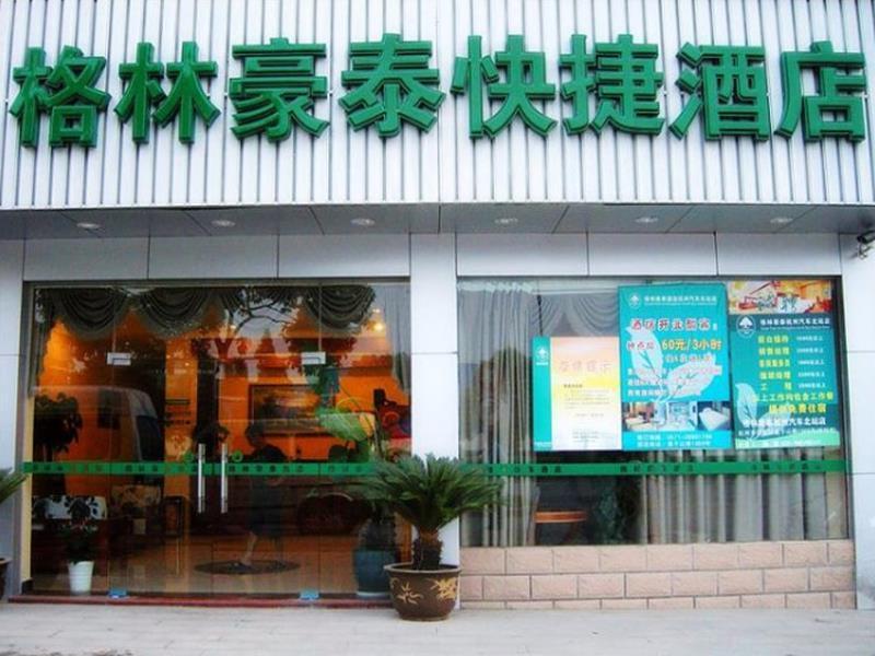 GreenTree Inn Hangzhou North Bus Station Express Hotel - Hangzhou