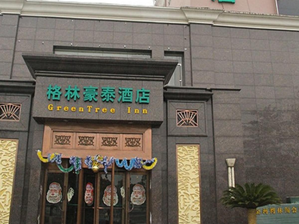 Green Tree Inn Wuxi Guyun River Wuxi