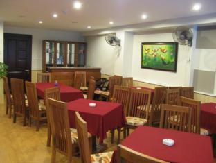 Hoang Hai (Golden Sea) Hotel Nha Trang - Coffee Shop/Cafe