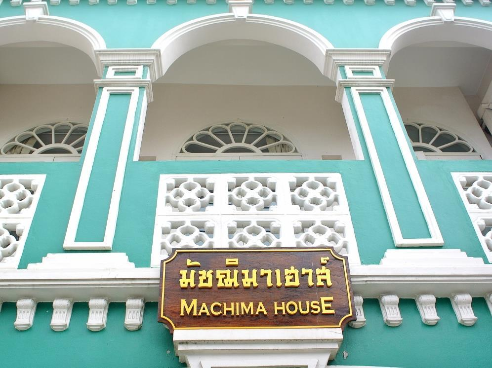 Machima House - Hotels and Accommodation in Thailand, Asia