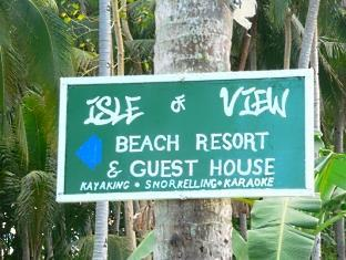 Isle of View Beach Resort And Guesthouse Bohol - Lối vào