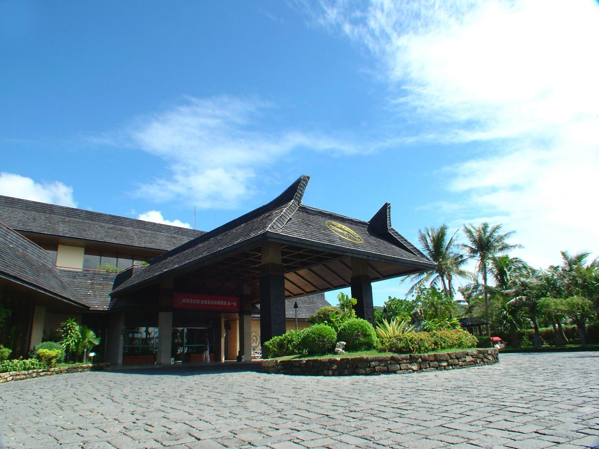 Caesar Park Hotel Kenting Kenting