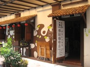 Tang House Melaka - Hotels and Accommodation in Malaysia, Asia