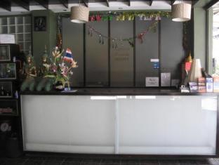 T-Terrace Guesthouse Phuket - Reception