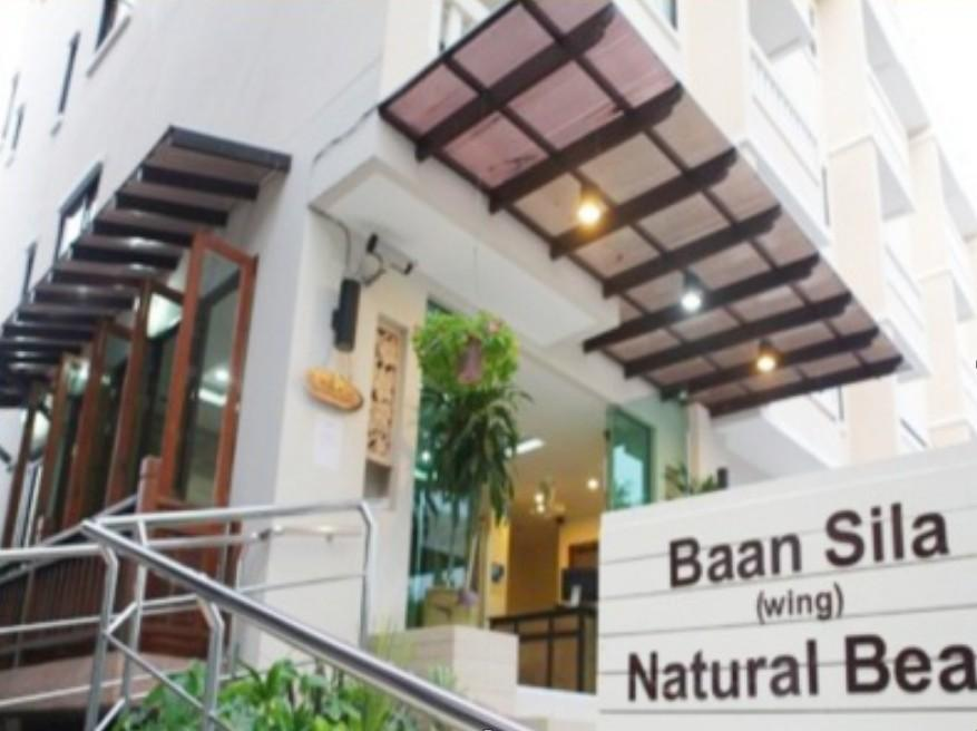 Baan Sila - Hotels and Accommodation in Thailand, Asia