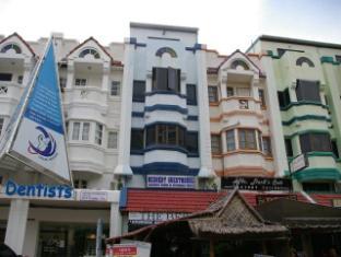 Beshert Guesthouse Phuket - Utsiden av hotellet