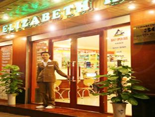 Hanoi Elizabeth Hotel - Hotell och Boende i Vietnam , Hanoi