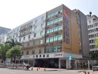 Mellow Orange Hotel Shenzhen