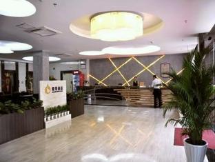 Mellow Orange Hotel Shenzhen - Empfangshalle