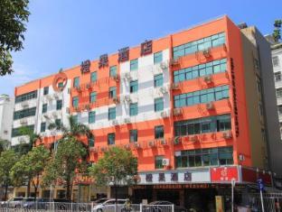 Mellow Orange Hotel Shenzhen - Hotel Aussenansicht
