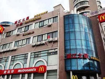 Pujiang Star Inn Shanghai Gonghexin Road Branch Shanghai