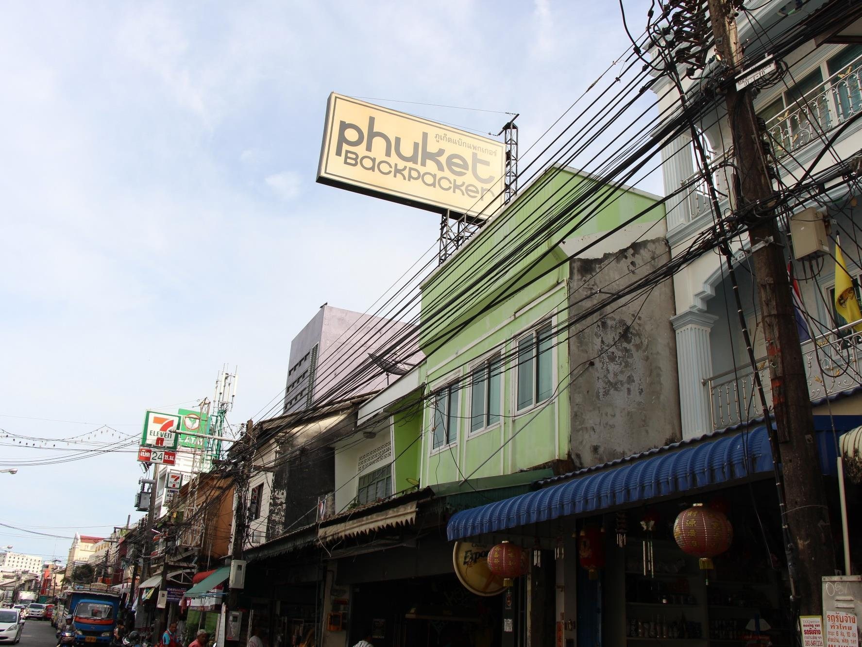 Phuket Backpacker Hostel Phuket - Ulaz