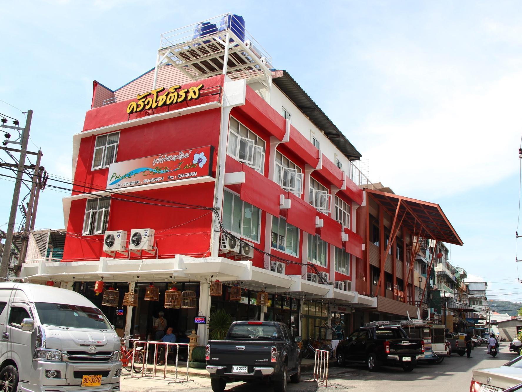 Phuket Cyber Inn Phuket - Exterior