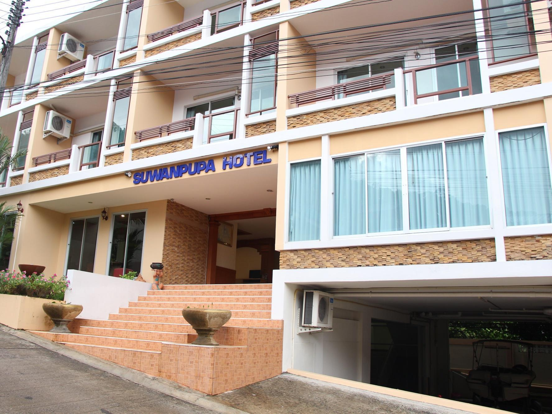 Suwanpupa Hotel - Hotels and Accommodation in Thailand, Asia