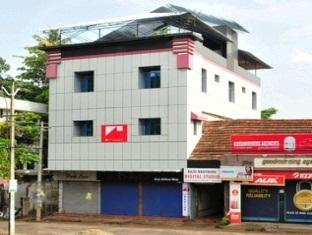 Hotel Radius - Hotell och Boende i Indien i Alleppey