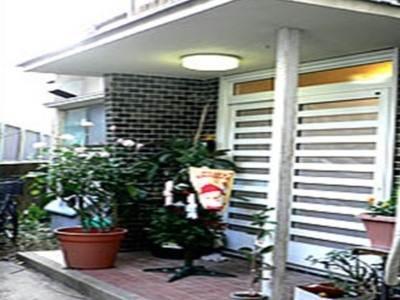 Guest House Aloha Spirit Fukuoka