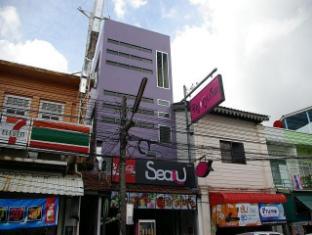 Rucksack Hostel Phuket - Tampilan Luar Hotel