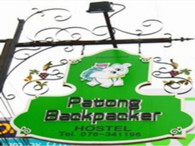 Patong backpacker hostel Пукет