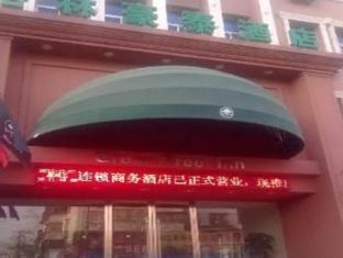 GreenTree Inn Suzhou Shengli Road Hotel Suzhou (Anhui) - Exterior