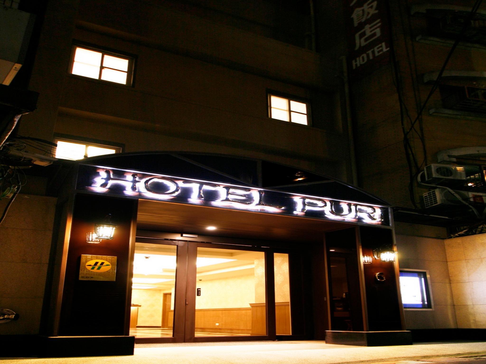 Hotel puri ximen ximending taipei taiwan great for Design ximen hotel agoda