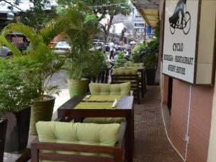 Cyclo Phnom-Penh - Hotel exterieur