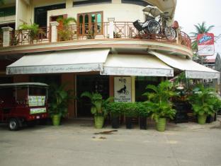 Cyclo Phnom Penh - Exterior