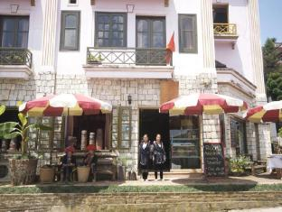 Sapa Rooms Boutique Hotel Sapa (Lao Cai) - Hotel Exterior