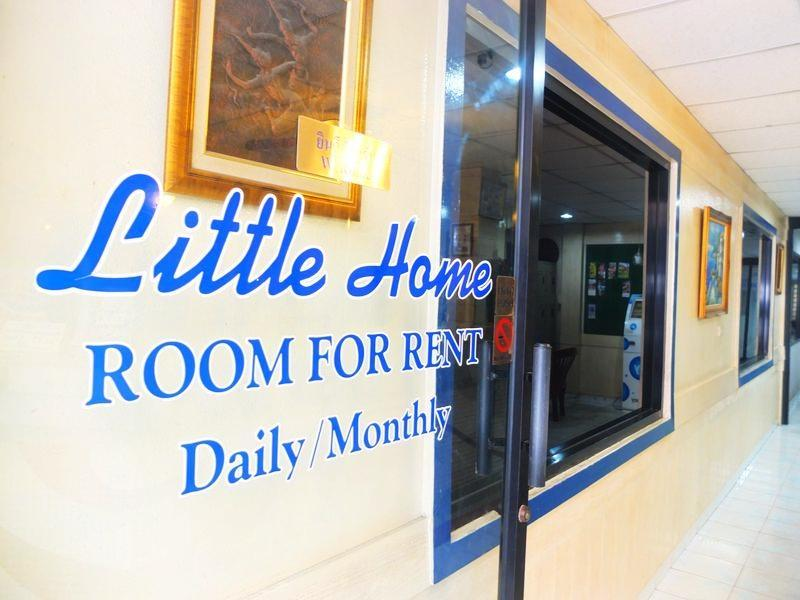 Little Home Guesthouse