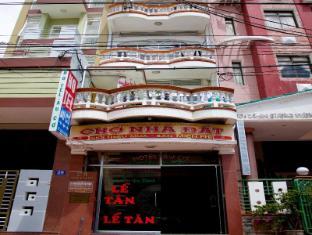 Au Co Mini Hotel By The Sea Quy Nhon 2 金联合迷你酒店由海归仁 2